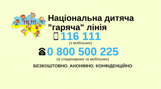 /Files/images/children-hotline-810х450.png